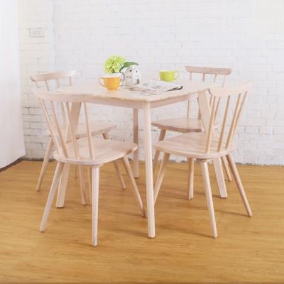 Bernice-圖斯實木餐桌椅組(一桌四椅)-80x80x76cm