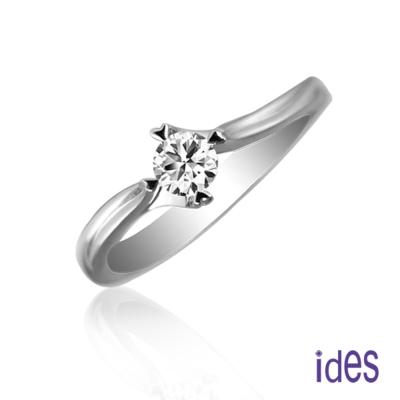 ides愛蒂思 精選30分D/VS1八心八箭完美車工鑽石戒指