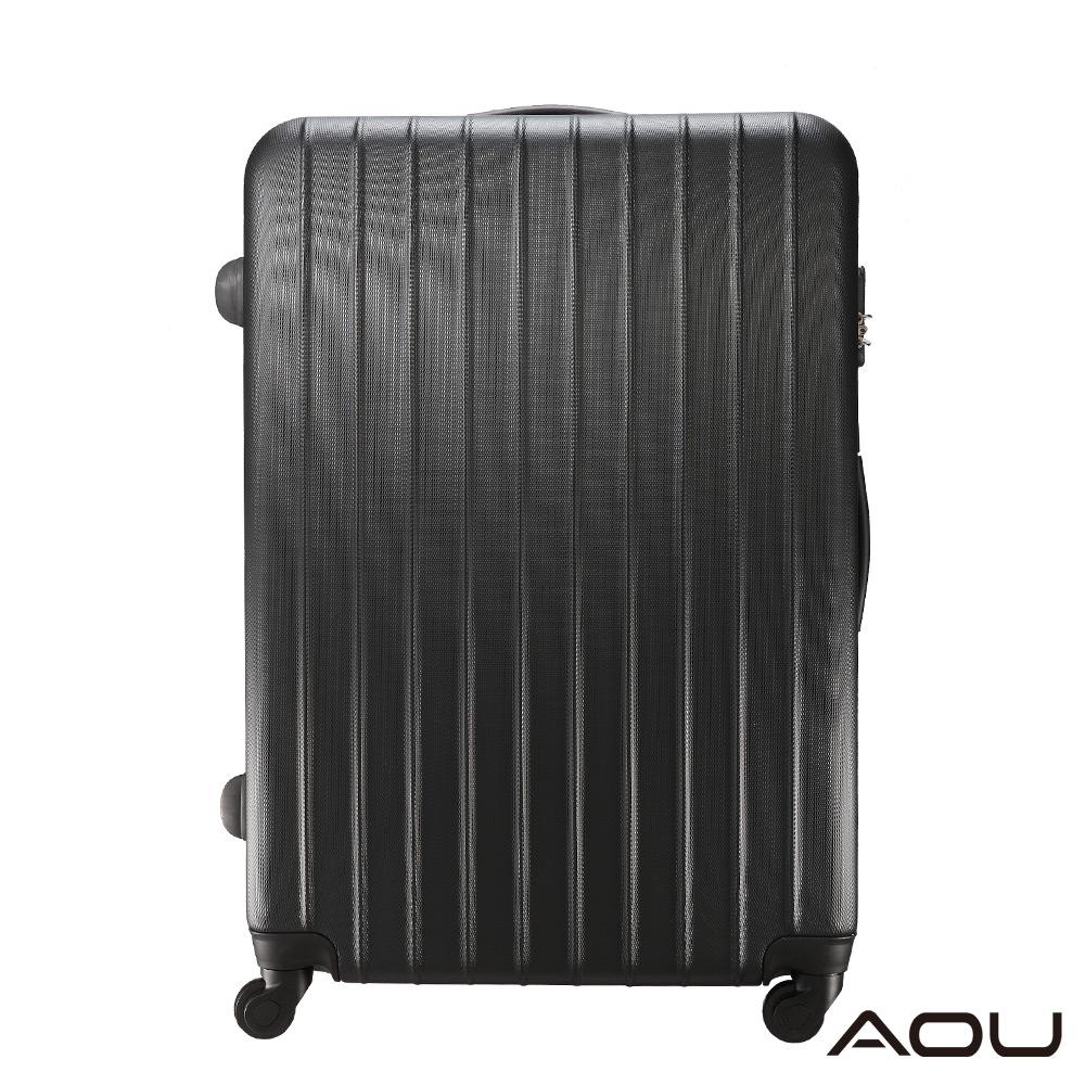 AOU 24吋 輕量TSA海關鎖 霧面拉鍊硬殼旅行箱行李箱 (時尚黑) 90-008B