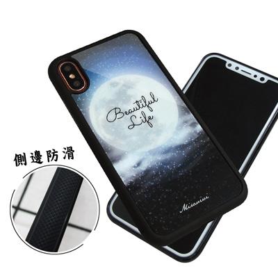 石墨黑系列 iPhone X 高質感側邊防滑手機殼(月球深紫)