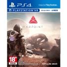 Farpoint 極點 -PS4亞洲中英文合版(VR專用)