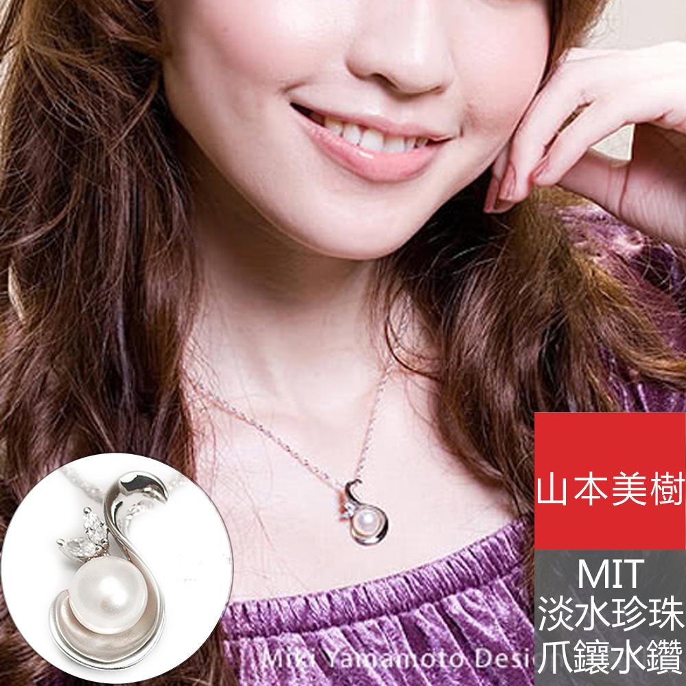 【山本美樹】月牙泉 淡水珍珠項鍊