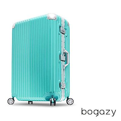 Bogazy 迷幻森林 29吋鋁框PC鏡面行李箱(蒂芬妮藍)