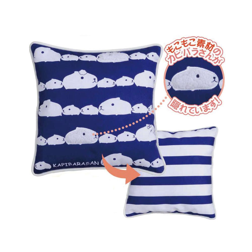 Kapibarasan 水豚君毛絨系列抱枕。藍色