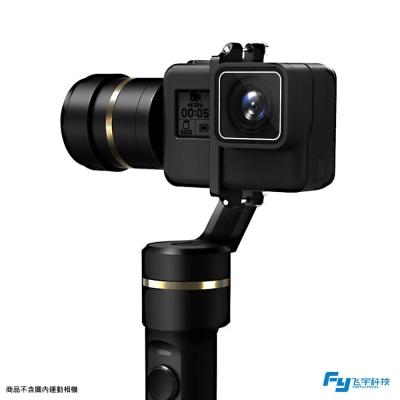 飛宇 G5 防潑水三軸手持穩定器(不含運動相機)