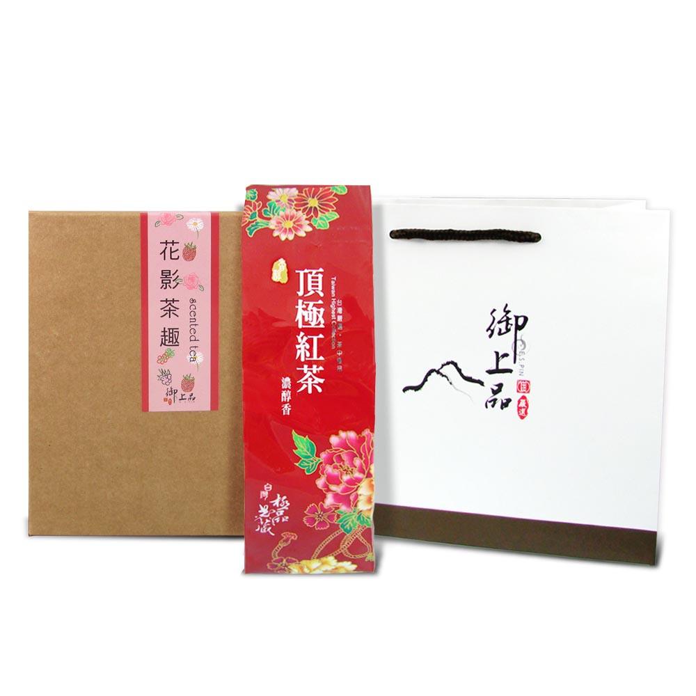【御上品】阿里山頂級蜜香紅茶
