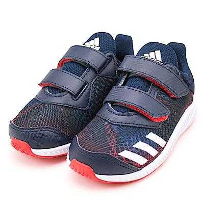 24H-ADIDAS-幼童鞋CQ0174-深藍