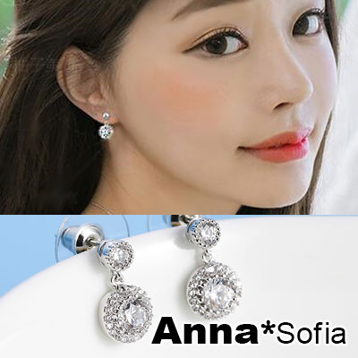 AnnaSofia 奢華搖曳繞鑽圓晶 925純銀耳針耳環(銀系)
