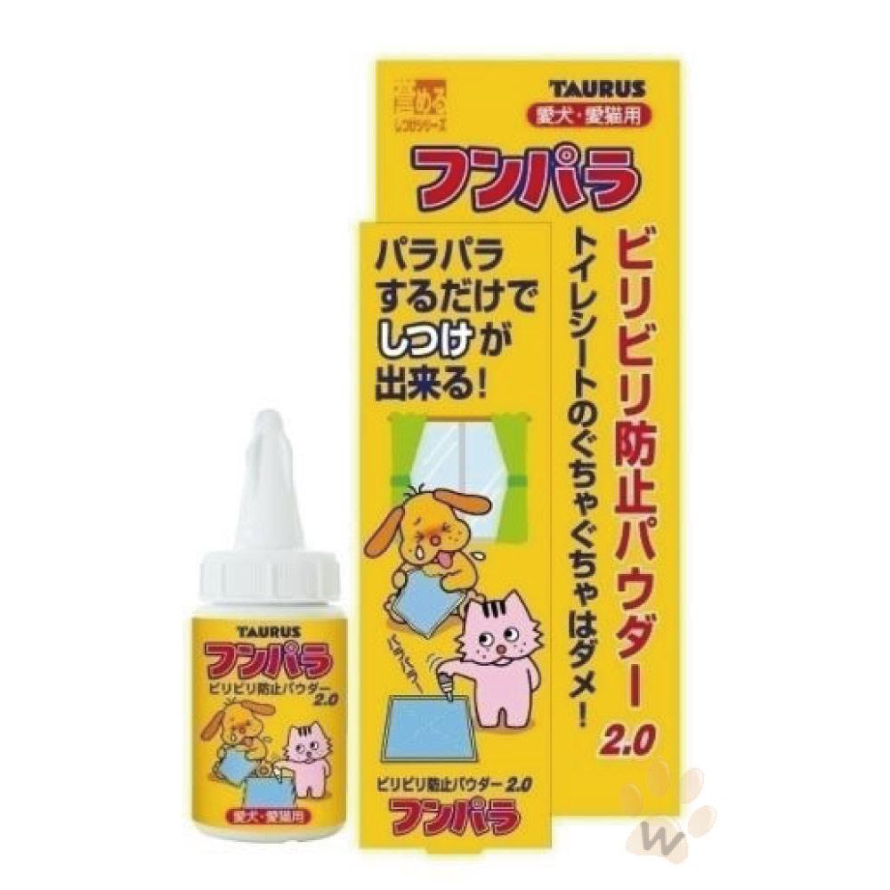 日本金牛座 犬貓用嗆辣粉60ml 1入