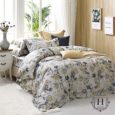 HOYA H Series艾薇塔 特大四件式頂級550織匹馬棉被套床包組
