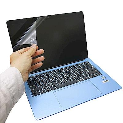 EZstick AVITA LIBER NS13A 專用 螢幕保護貼