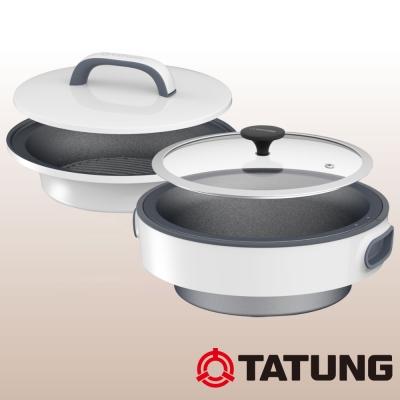 TATUNG大同 無水鍋具組(C3016EA79)
