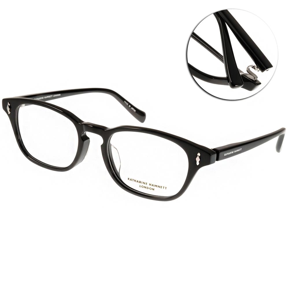 KATHARINE HAMNETT眼鏡 日本工藝/黑#KH9138 C01