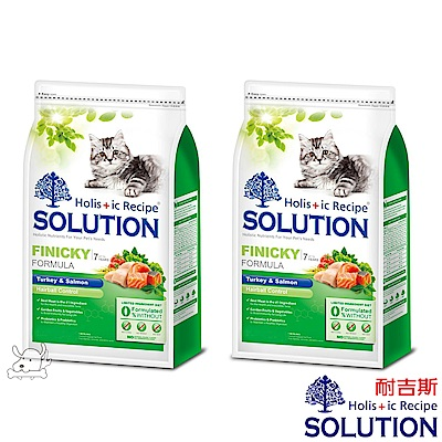 SOLUTION 耐吉斯 成貓 綠茶化毛配方 火雞肉+田園蔬菜 3kg X 2包