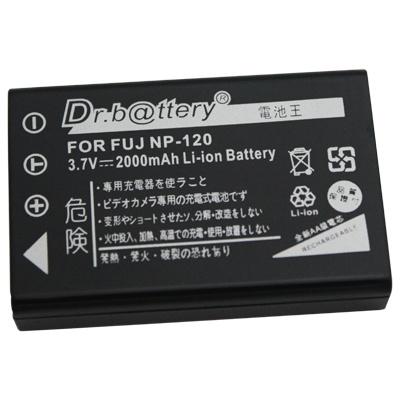 電池王 For PENTAX D-LI7 高容量鋰電池