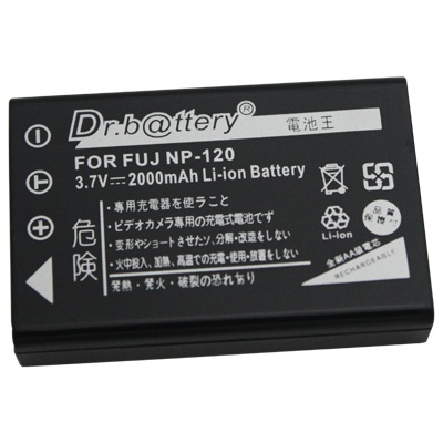 電池王 For 環天 BT-388 / BT-339 高容量鋰電池