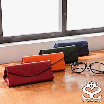 SOFER 全手工義大利植鞣皮眼鏡盒(可收式) 共4色