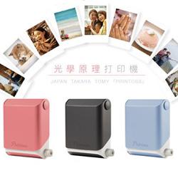 Printoss 手機相片列印機 平行輸入