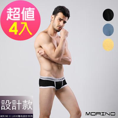 (超值4件組)男內褲 設計師聯名-經典緹花運動平口褲 MORINOxLUCAS 摩力諾