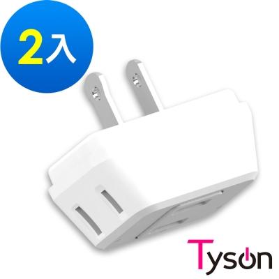 Tyson太順電業 TS-003B D型3座2P分接式插座-2入