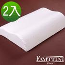 義大利Famttini 頂級工學透氣乳膠枕-2入