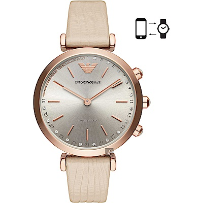 Emporio Armani Connected 指針式智慧錶-咖啡x米白錶帶