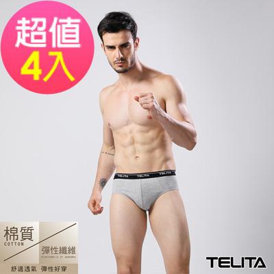 男內褲 彈性素色三角褲 淺灰(超值4件組) TELITA