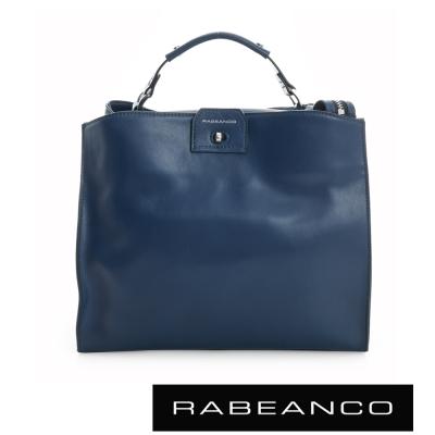 RABEANCO迷時尚系列多功能後背包-藍
