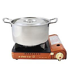 卡旺K1-A001D雙安全卡式爐+【鵝頭牌】多功能收納料理湯鍋26cm CI-2629