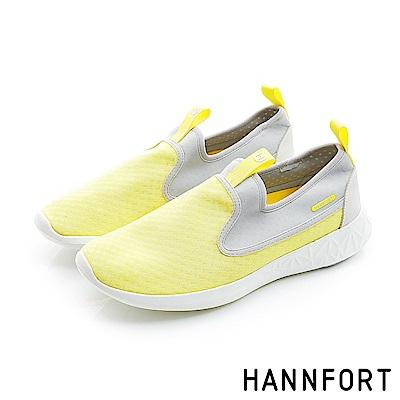 HANNFORT ICE輕盈網布運動休閒鞋-女-亮粉黃
