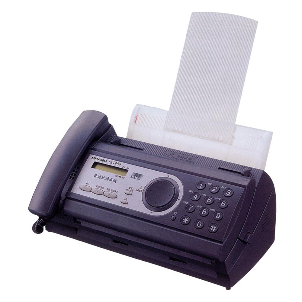 SHARP 普通紙傳真機 ( UX-P400N )