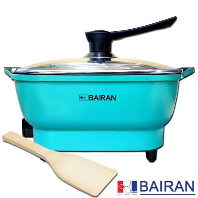 白朗BAIRAN-蒂芬妮藍4.0L時尚料理鍋FBCD-E04
