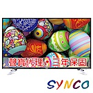 SYNCO新格 32型 LED液晶顯示器+視訊盒 LT-32TA26A