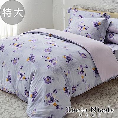 Tonia Nicole 東妮寢飾 紫戀花雨60支環保印染精梳棉兩用被床包組(特大)