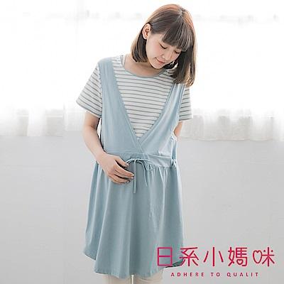 日系小媽咪孕婦裝-哺乳衣~假二件吊帶條紋腰抽繩洋裝 (共三色)