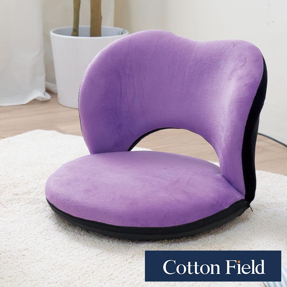 棉花田 西西里 多段式折疊和室椅-粉紫色