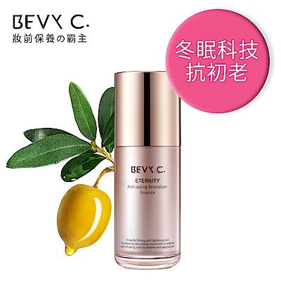 BEVY C. 恆漾幻妍緊緻精華30mL