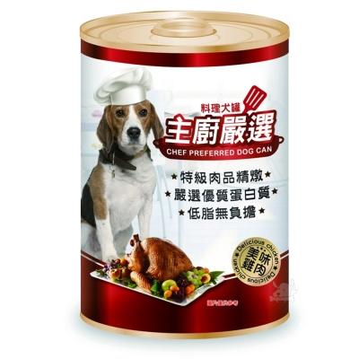 FUSO Pets 主廚嚴選 料理犬罐-美味雞肉-400g X 24罐