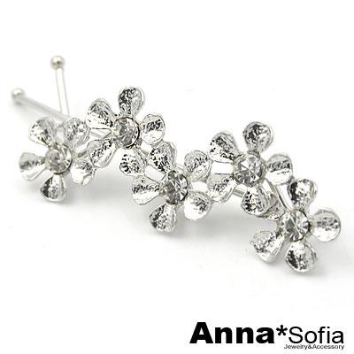 【3件480】AnnaSofia 繽晶朵漾 純手工一字小髮夾(銀系)