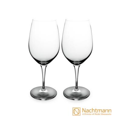 Nachtmann Elegance雅致紅酒杯(2入)