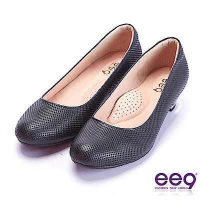 ee9 芯滿益足通勤私藏簡約百搭素面跟鞋 黑色