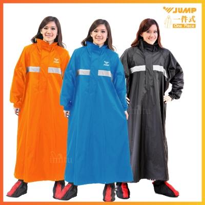 JUMP 將門 太空套頭半開一件式風雨衣(5XL)加大尺寸