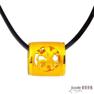 J'code真愛密碼 鼠(子)招貴人黃金墜子 送項鍊