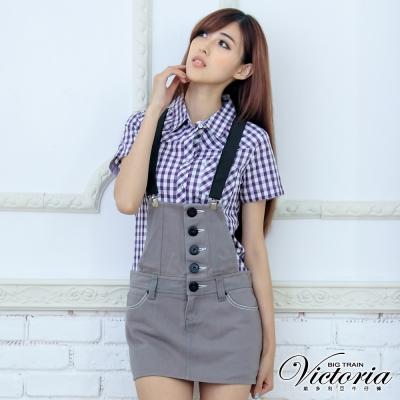 Victoria 灰色吊帶短裙-女-灰