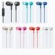 SONY 手機用密閉耳道式耳麥MDR-EX155AP product thumbnail 1
