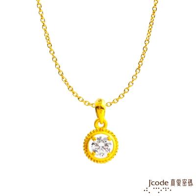 J'code真愛密碼 晨光黃金墜子-白 送項鍊