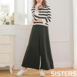 中大尺碼 首爾素面腰鬆緊棉質寬版褲裙 共二色-SISTERS