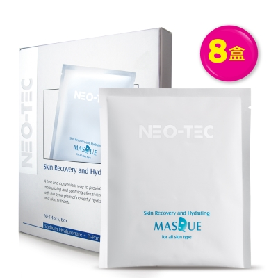 NEO-TEC妮傲絲翠 保濕面膜32片團購組(高效水嫩修護面膜8盒)