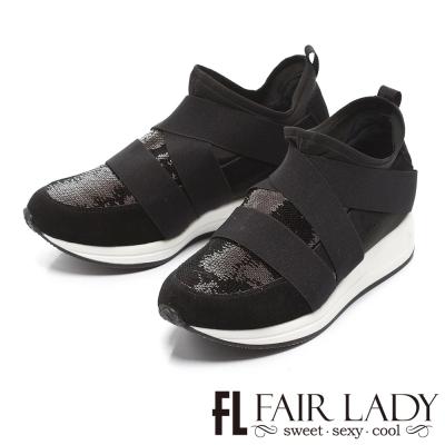 Fair Lady 交叉寬帶拼接厚底休閒鞋 亮片黑