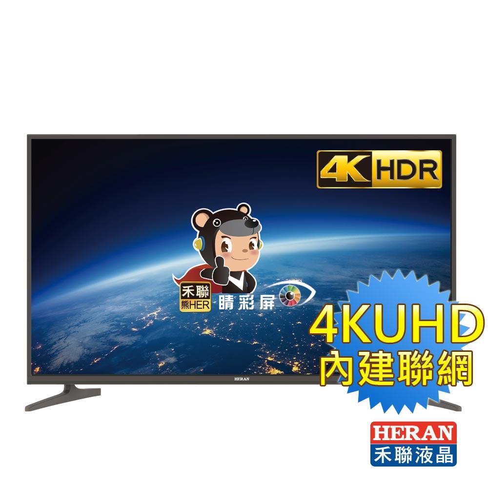 HERAN禾聯 43型 4K UHD 聯網 液晶顯示器+視訊盒 HC-43J2HDR